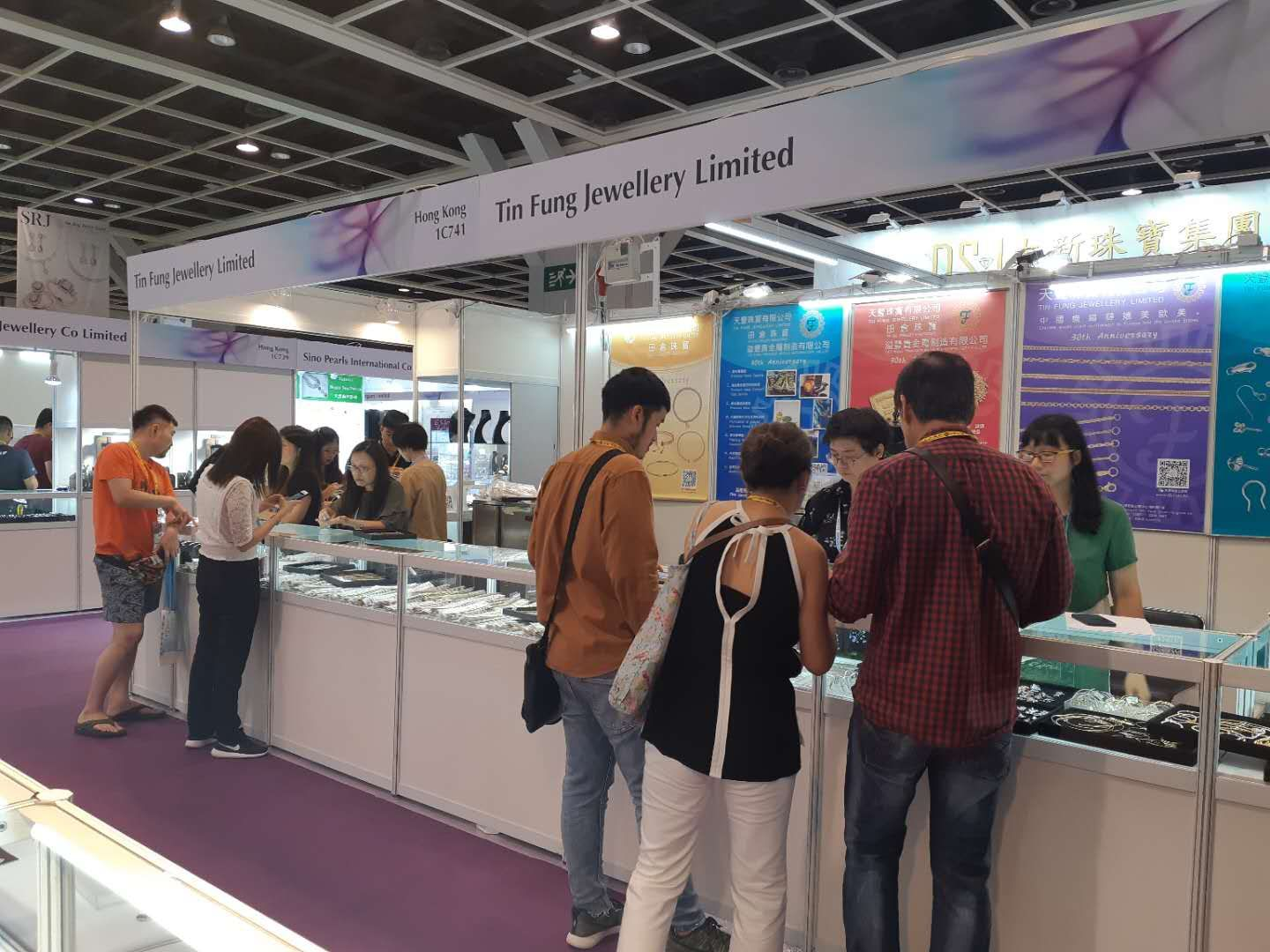 Location, Hong Kong Convention and Exhibition Centre. Organizer, UBM
